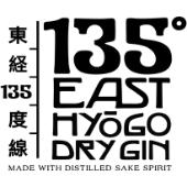 Kaikyo Distillery