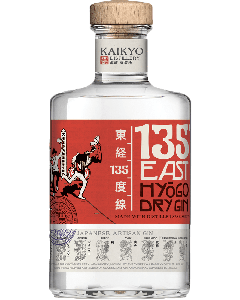 """135° East"" Hyogo Dry Gin - Kaikyo Distillery"